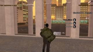 SAMP:SA:MP Virtual Role Play [EDRP Gamemode] * Georgian Gta Samp 0.3.7 *