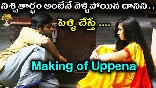 #Uppena Movie Making    Panja Vaisshnav Tej    Krithi Shetty   Vijay Sethupathi    #MovieTree