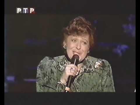«Песня еврейского портного», стихи и музыка Александра Розенбаума, поёт Алла Иошпе