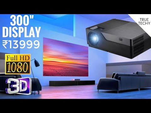300 inches Display in ₹13999, AUN M18 Full HD 3D Projector Home Theatre, Best Projector Under ₹50000