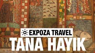 Lake Tana, Ethiopia Vacation Travel Guide - ለጣና ሃይቅ ጎብኝዎች የተዘጋጀ ልዩ ጥቆማ ቪድዮ