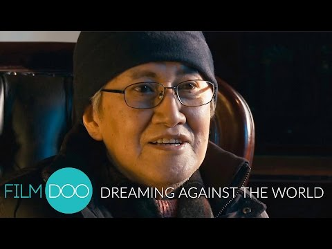 DREAMING AGAINST THE WORLD trailer - With Mu Xin - 带着关于木心的纪录片