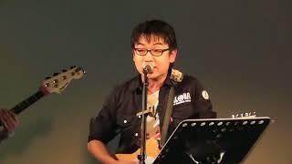 桑田佳祐「過ぎ去りし日々(ゴーイング・ダウン)」by 井手隊長バンド 2...