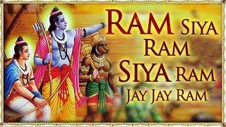 LIVE: Mangal Bhavan Amangal Hari | Ram Siya Ram | मंगल भवन अमंगल हारी