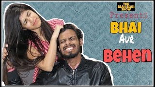 Bhai Aur Behan  | The blah blah show