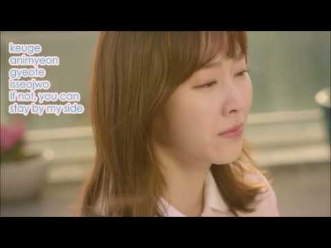 [Another Miss Oh OST] Ben - Like a Dream lyrics