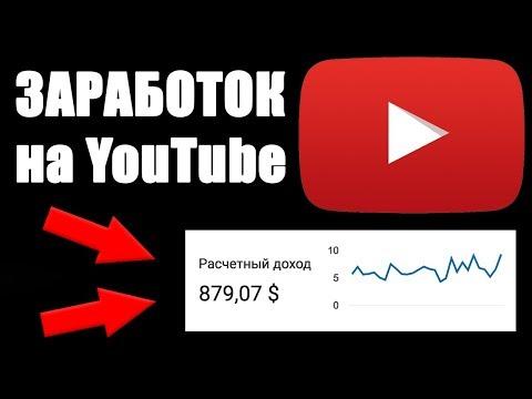 Заработок в интернете с нуля (Globus) День 0из YouTube · Длительность: 4 мин38 с