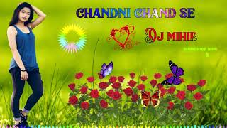 New Hindi Gujarati Dj Song 2018 !! Chandni Chand Se Hoti Hai !! ( Fully Dehati Mix) !! Dj Mihir