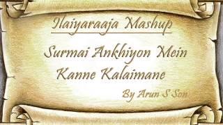 Ilayaraja mashup - Surmayee Ankhiyon Mein / Kanne Kalaimane
