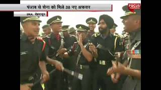 Indian army :IMA passing-out parade ,687 cadets inducted into army as officers