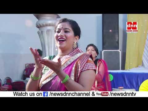 Tere Mote Mote Nain Kajrare   - Shri Krishna Puja Kurukshetra 2017