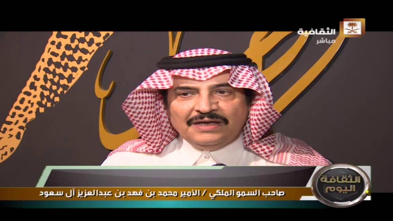 عبدالعزيز بن محمد بن فهد بن عبد العزيز آل سعود