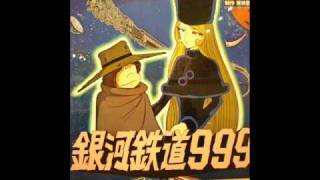 Oliver Onions - Galaxy Express 999 (Strumentale)