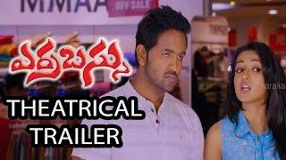 Errabus Theatrical Trailer - Dasari Narayanarao, Manchu Vishnu, Catherine Tresa