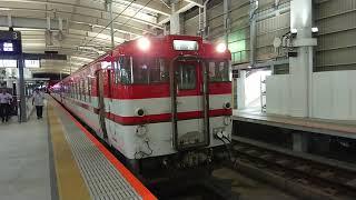 【さよなら新津運輸区所属キハ40 キハ48】新潟駅発車
