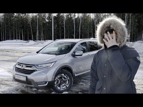 Разочарование года… Honda CR-V пятого поколения. Тест-драйв и обзор
