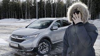 Honda CR-V 2018 // Павел Блюденов