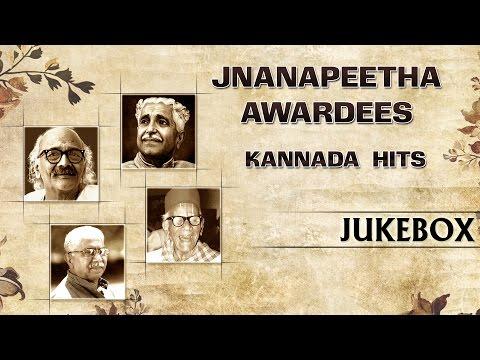 Jnanapeetha Awardees Kannada Hits | Jukebox | Kannada Songs| Dr Rajkumar,C Aswath,Rathnamala Prakash
