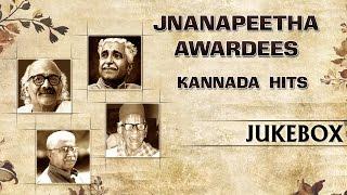 Jnanapeetha Awardees Kannada Hits   Jukebox   Kannada Songs  Dr Rajkumar,C Aswath,Rathnamala Prakash