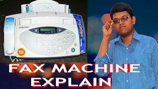 HOW FAX MACHINE WORK Explain in hindi