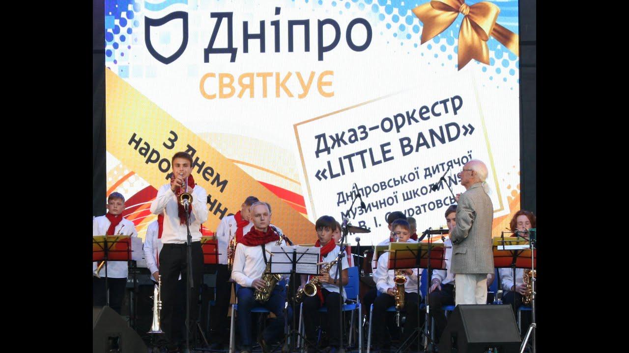"Arturo Sandoval - Rhythm of Our World - Оркестр "" Little Band"" и барабанщик Илья Варфоломеев"