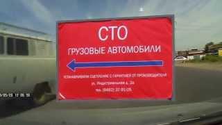 СТО для грузовых автомобилей Тольятти.