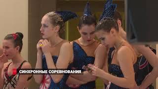 Краевые соревнования по синхронному плаванию прошли во Владивостоке