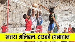 भलिबलमा टाउको ताक्दै हान्दै    Volleyball Game at malika mahotsav Gulmi