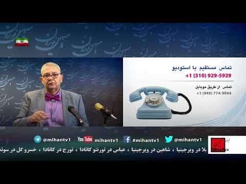 میکروفون آزاد با سعید بهبهانی برنامه هشتم نوامبر 2019  فرمان به اعتراض و بعد تقبیح همان معترضین