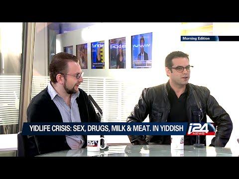 i24  Morning    with YidLife Crisis' Jamie Elman and Eli Batalion