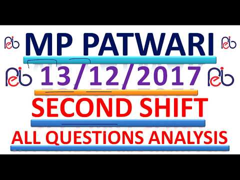 MP PATWARI // 13/12/2017 // SECOND SHIFT //  ALL QUESTIONS ANALYSIS // IN HINDI