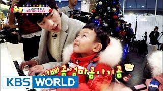 5 siblings' house - Kang-joon's music class! [The Return of Superman / 2017.01.01]