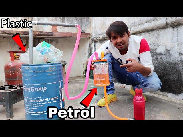Turning Plastic Into Fuel Like Petrol - Experiment