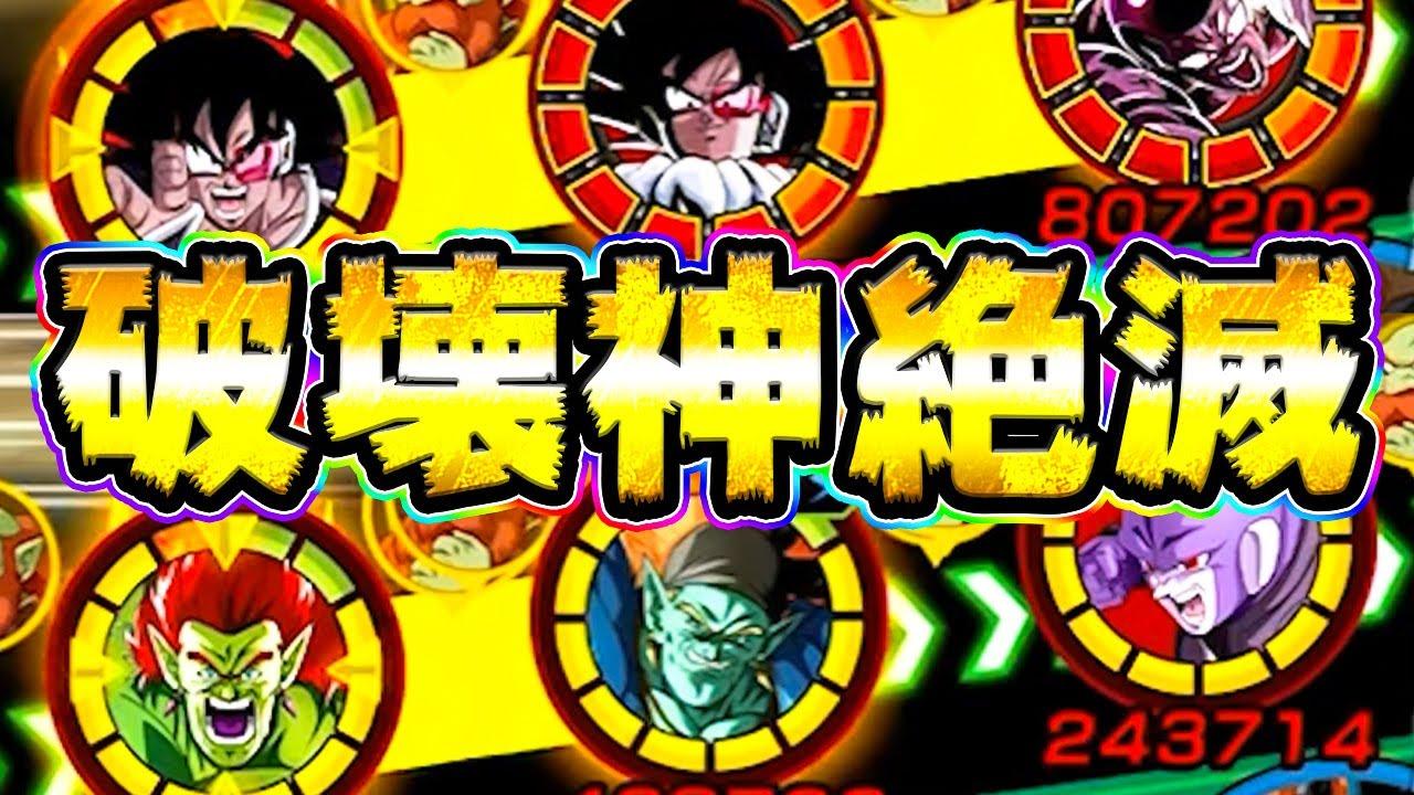 【ドッカンバトル】宇宙の壊し屋がラスト破壊神を破壊するしん!【Dragon Ball Z Dokkan Battle】