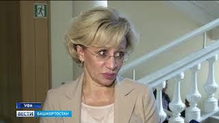 В Уфе обсудили ход подготовки к единому дню голосования