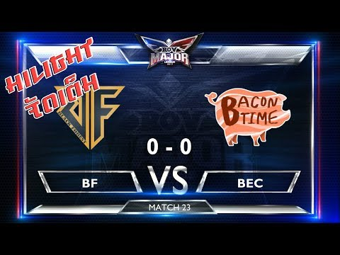 Hilight ROV Major League -  Black Forest VS Bacon แบบจัดเต็ม