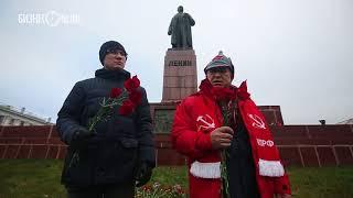 Шествие КПРФ к Ленину   Бояться своего народа не надо