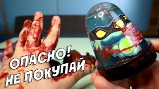Опасная Игрушка Слайм Который Может Ваших ДЕТЕЙ ......... ЗАЛЕПИТЬ?! :)