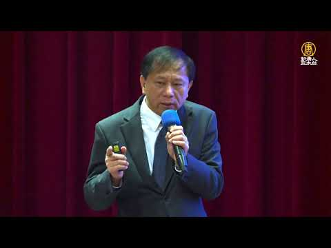 美中熱戰 研討會02 -美中貿易戰:「中共」的下場會很慘! - 謝田 教授