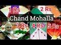 kite wholesale market II Sabse sasti Patang,Manja market II Chand Mohalla delhi