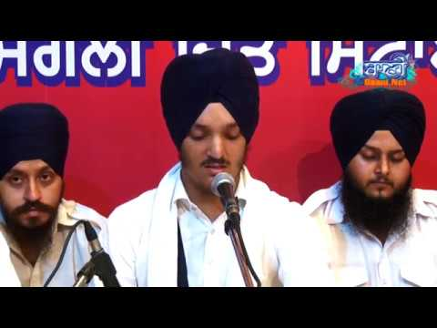 Bhai-Jagjeet-Singhji-Delhiwale-At-G-Sisganj-Sahib-On-26-August-2017