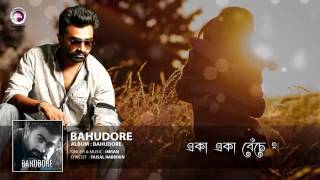 Bangla New Song Bahudore Lyric Video By Imran 2016
