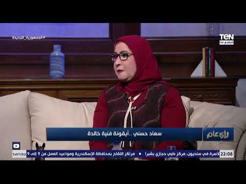 """""""كان يوم صعب ومكناش مصدقين"""".. أخت سعاد حسني تحكي اللحظات الأولى بعد وفاة سندريلا الشاشة العربية"""
