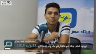 مصر العربية | نجم دجلة الصاعد: عبدالله السعيد خليفة تريكة و صالح جمعة ينقصه الالتزام