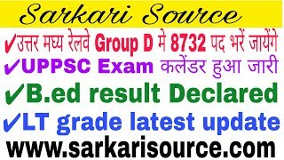 UPPSC Exam Calendar 2019 up b ed Result 2019 lt grade result latest news Today 2019 Sarkari Source