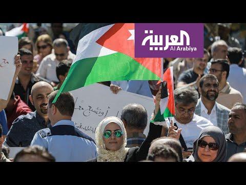 نقابة المعلمين الأردنيين تعلن تعليق الإضراب وأجواء الاستياء  - 23:53-2019 / 10 / 3