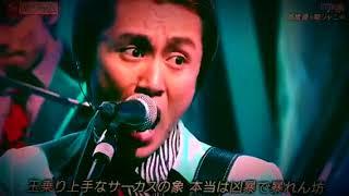 安田さんのギターソロ、ソロパート集です! ヤスの誕生日にアップするつ...