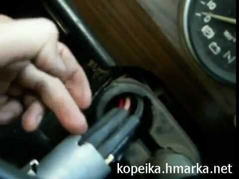 Замена замка зажигания на ВАЗ 2106