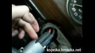 видео Замена замка зажигания ВАЗ 2107 и 2106, 2101, 2103, 2104 и 2105
