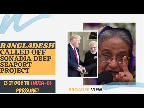 WHY BANGLADESH CALLED OFF SONADIA DEEP SEA PORT?| WERE INDIA-US INSECURE FROM THIS PROJECT?